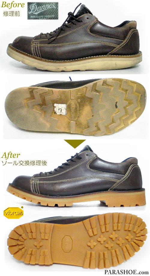 ダナー(Danner)レザースニーカー ダークブラウン(メンズ 革靴・カジュアルシューズ・紳士靴)オールソール交換修理(靴底張替え修繕リペア)/ビブラム(vibram)1136(アメ)-グッドイヤーウェルト製法 修理前と修理後