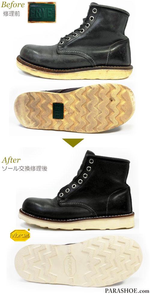 フライ(FRYE)セッタータイプ ワークブーツ 黒(メンズ 革靴・カジュアルシューズ・紳士靴)オールソール交換修理(靴底張替え修繕リペア)/ビブラム(vibram)4014(白)&革靴(ブーツ)丸洗いクリーニング-グッドイヤーウェルト製法 修理前と修理後
