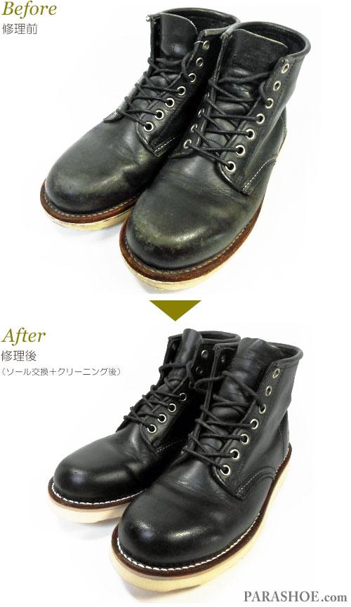 革靴(ブーツ)丸洗いクリーニング前とクリーニング後