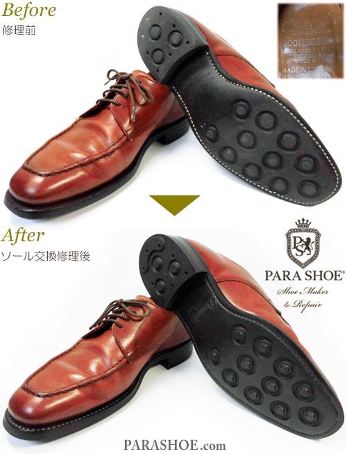 グレンソン(GRENSON)英国製 Uチップ ドレスシューズ 茶色(メンズ 革靴・ビジネスシューズ・紳士靴)オールソール交換修理(靴底張替え修繕リペア)/英国ダイナイトソール(Dainite sole)ダークブラウン-グッドイヤーウェルト製法 修理前と修理後