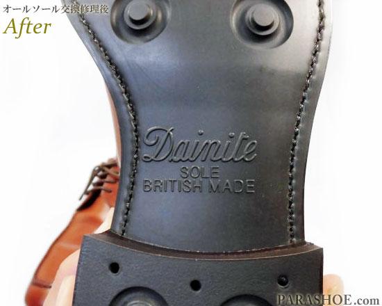 修理後のソール底面-英国ダイナイトソール(Dainite sole)