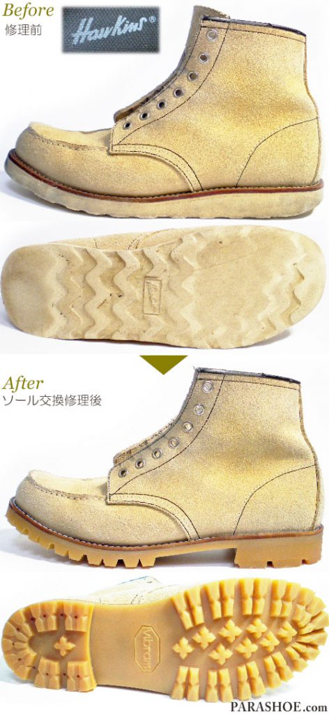 ホーキンス(Hawkins)セッタータイプ ワークブーツ ベージュスエード(メンズ 革靴・カジュアルシューズ・紳士靴)オールソール交換修理(靴底張替え修繕リペア)/ビブラム(vibram)100(ハニー)-グッドイヤーウェルト製法 修理前と修理後