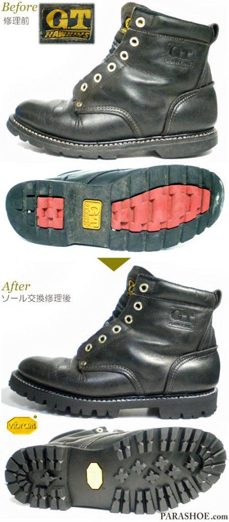 ジーティー ホーキンス(G.T. Hawkins)ワークブーツ 黒(メンズ 革靴・カジュアルシューズ・紳士靴)オールソール交換修理(靴底張替え修繕リペア)/ビブラム(vibram)1100(黒)-グッドイヤーウェルト製法 修理前と修理後