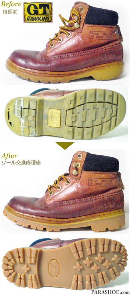 ジーティー ホーキンス(G.T. Hawkins)ワークブーツ 茶色(メンズ 革靴・カジュアルシューズ・紳士靴)オールソール交換修理(靴底張替え修繕リペア)/ビブラム(vibram)1136(アメ)-マッケイ製法 修理前と修理後