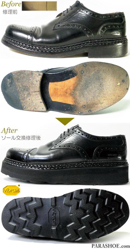 メルビンアンドハミルトン(Melvin&Hamilton)セミブローグ ストレートチップ ドレスシューズ 黒(メンズ 革靴・ビジネスシューズ・紳士靴)オールソール交換修理(靴底張替え修繕リペア)/ビブラム(vibram)4014 黒&厚底(上げ底)仕様-マッケイ製法 修理前と修理後