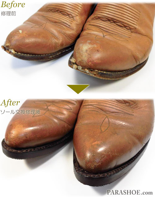 ウェスタンブーツ(グッドイヤーウェルト製法)のつま先ウェルト擦り減り補修 修理前と修理後