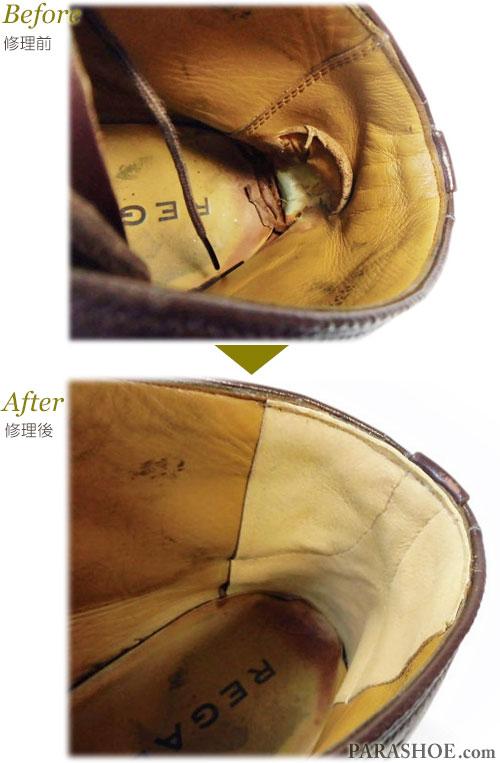 チャッカーブーツ かかと内張(裏地)破れ補修 修理前と修理後