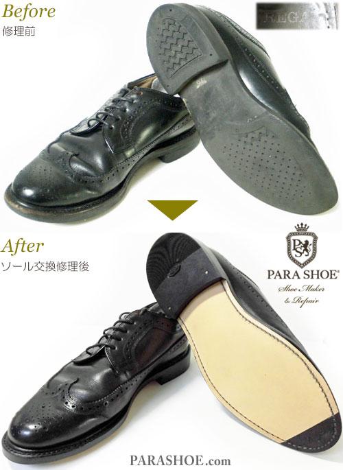 リーガル(REGAL)×ジェオックス(GEOX)6053 日本製 ウィングチップ ドレスシューズ(メンズ 革靴・ビジネスシューズ・紳士靴)オールソール交換修理(靴底張替え修繕リペア)/レザーソール(革底)+革積み上げヒール+半革リフト&つま先ゴム補強-グッドイヤーウェルト製法 修理前と修理後