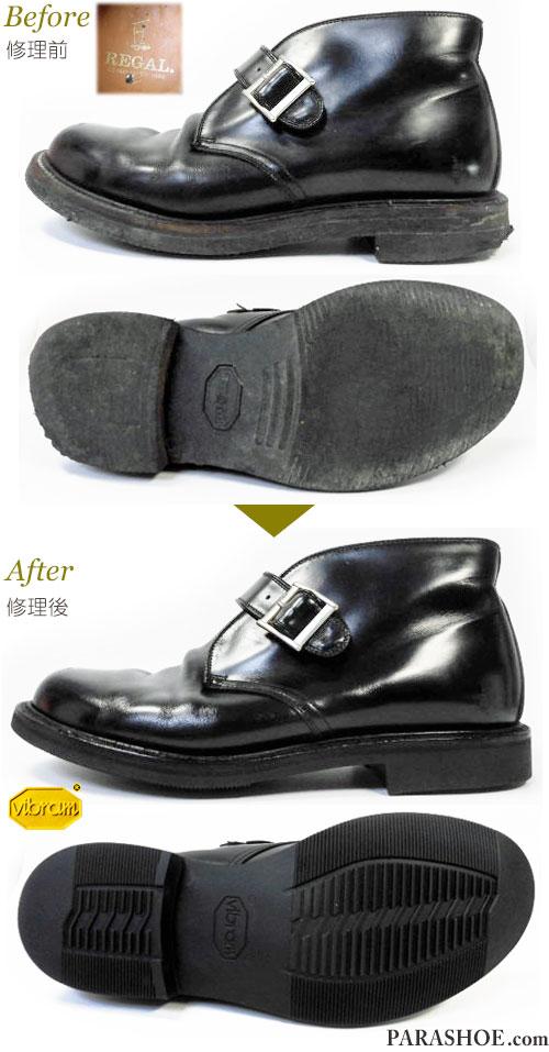 リーガル(REGAL)モンクストラップブーツ  ドレスシューズ 黒(メンズ 革靴・ビジネスシューズ・紳士靴)オールソール交換修理(靴底張替え修繕リペア)/ビブラム(vibram)2094 黒-グッドイヤーウェルト製法 修理前と修理後