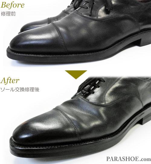 リーガル(REGAL)ストレートチップ ドレスシューズ 黒(メンズ 革靴・ビジネスシューズ・紳士靴)オールソール交換修理(靴底張替え修繕リペア)/ビブラム(vibram)2055イートンソール(黒)-グッドイヤーウェルト製法 修理後のウェルト部分とつま先部分