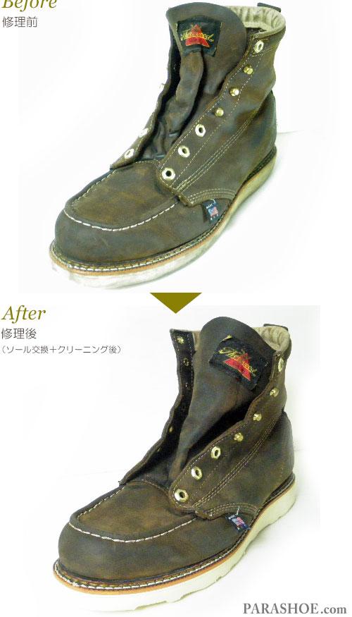 革靴(ブーツ)スエード丸洗いクリーニング前とクリーニング後