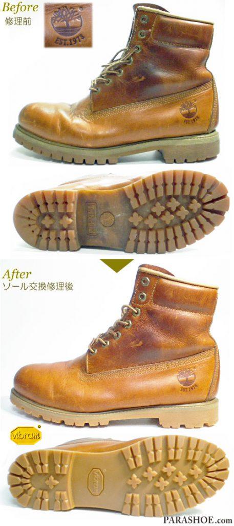 ティンバーランド(Timberland)ワークブーツ キャメル(メンズ 革靴・カジュアルシューズ・紳士靴)オールソール交換修理(靴底張替え修繕リペア)/ビブラム(vibram)1136(アメ)-マッケイ製法 修理前と修理後
