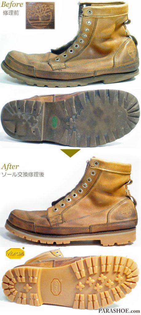 ティンバーランド(Timberland)レースアップブーツ キャメル(メンズ 革靴・カジュアルシューズ・紳士靴)オールソール交換修理(靴底張替え修繕リペア)/ビブラム(vibram)1136(アメ)-マッケイ製法 修理前と修理後