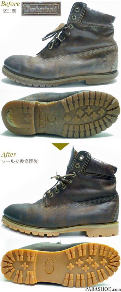 ティンバーランド(Timberland)ワークブーツ ダークブラウン(メンズ 革靴・カジュアルシューズ・紳士靴)オールソール交換修理(靴底張替え修繕リペア)/ビブラム(vibram)1136(アメ)-マッケイ製法 修理前と修理後