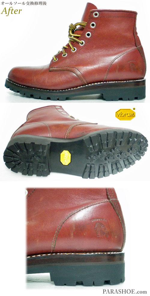 チペワ(CHIPPEWA)ワークブーツ ダークブラウン(メンズ 革靴・カジュアルシューズ・紳士靴)オールソール交換修理(靴底張替え修繕リペア)/ビブラム(vibram)1136(黒)-グッドイヤーウェルト製法 修理前と修理後