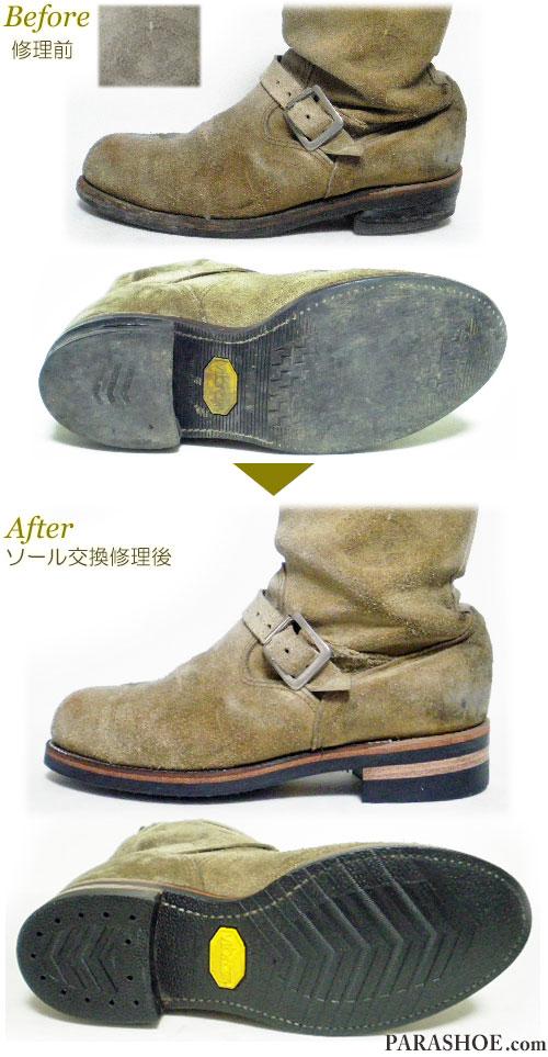 チペワ(CHIPPEWA)エンジニアブーツ ベージュスエード(メンズ 革靴・カジュアルシューズ・紳士靴)オールソール交換修理(靴底張替え修繕リペア)/ビブラム(vibram)700(黒)+レザーミッドソール+革積み上げヒール-グッドイヤーウェルト製法 修理前と修理後