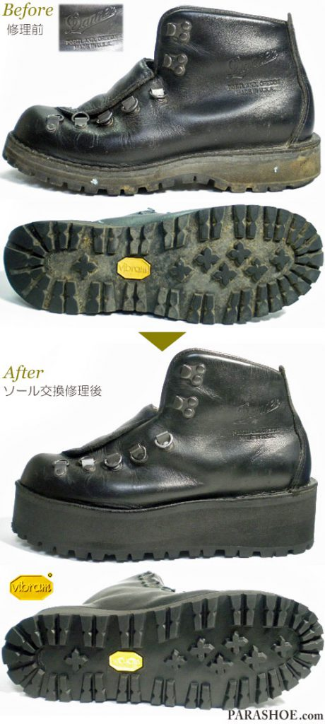 ダナー(Danner)マウンテンブーツ 黒(メンズ 革靴・カジュアルシューズ・紳士靴)オールソール交換修理(靴底張替え修繕リペア)/ビブラム(vibram)148 黒+厚底(上げ底)仕様-ステッチダウン製法 修理前と修理後