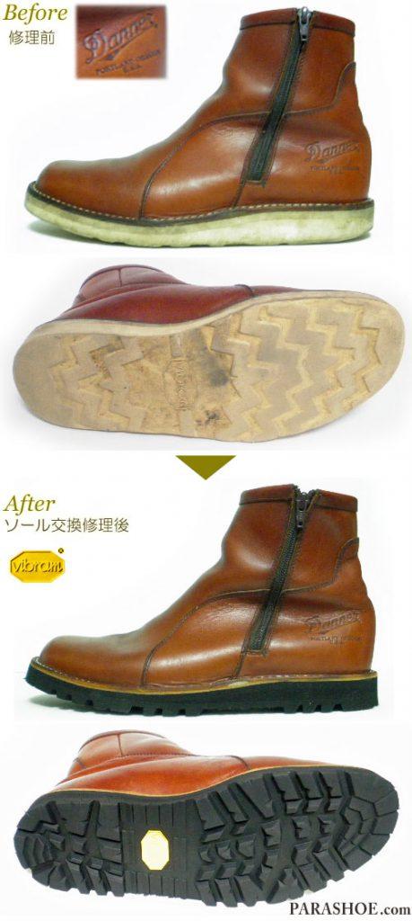 ダナー(Danner)ジップアップブーツ 茶色(メンズ 革靴・カジュアルシューズ・紳士靴)オールソール交換修理(靴底張替え修繕リペア)/ビブラム(vibram)1276(黒)-ステッチダウン製法 修理前と修理後