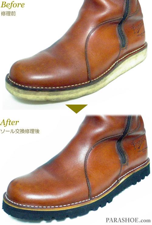 ダナー(Danner)ジップアップブーツ 茶色(メンズ 革靴・カジュアルシューズ・紳士靴)オールソール交換修理(靴底張替え修繕リペア)/ビブラム(vibram)1276(黒)-ステッチダウン製法 修理前と修理後のステッチ部分