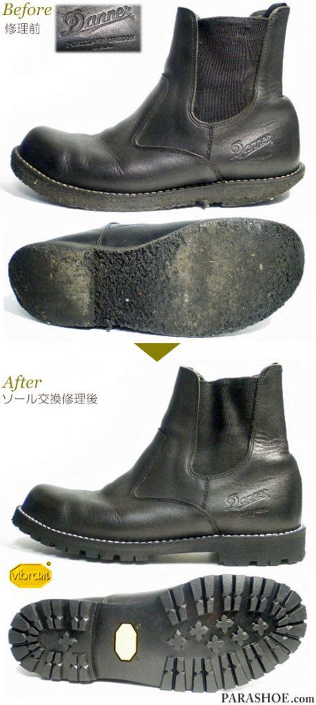 ダナー(Danner)サイドゴアブーツ 黒(メンズ 革靴・カジュアルシューズ・紳士靴)オールソール交換修理(靴底張替え修繕リペア)/ビブラム(vibram)1136(黒)-ステッチダウン製法 修理前と修理後