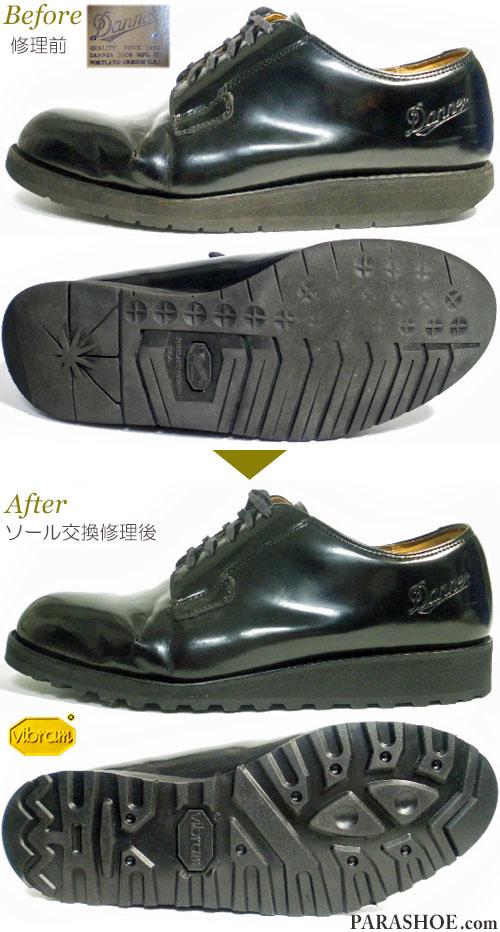 ダナー(Danner)プレーントゥ ポストマンシューズ 黒(メンズ 革靴・ビジネスシューズ・カジュアル紳士靴)オールソール交換修理(靴底張替え修繕リペア)/ビブラム(vibram)1030 黒-グッドイヤーウェルト製法 修理前と修理後
