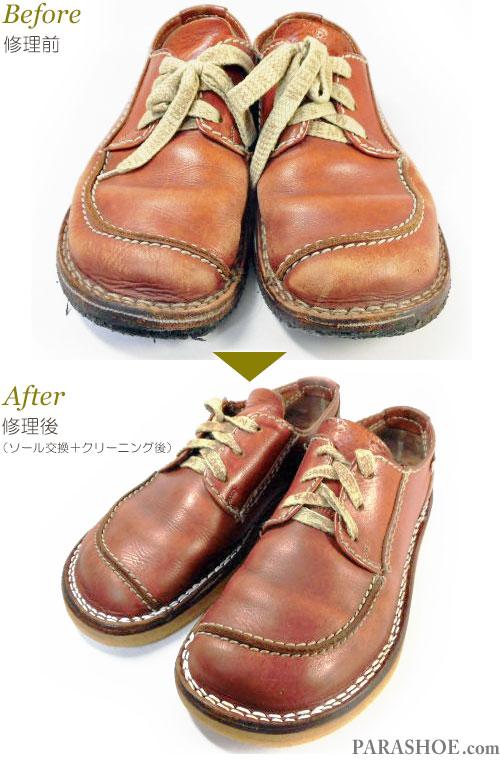 ダックフィート(duckfeet)DN2010 ダンスク(DANSKE) モックトゥシューズ  茶色(メンズ 革靴・カジュアルシューズ・紳士靴)革靴丸洗いクリーニング前とクリーニング後
