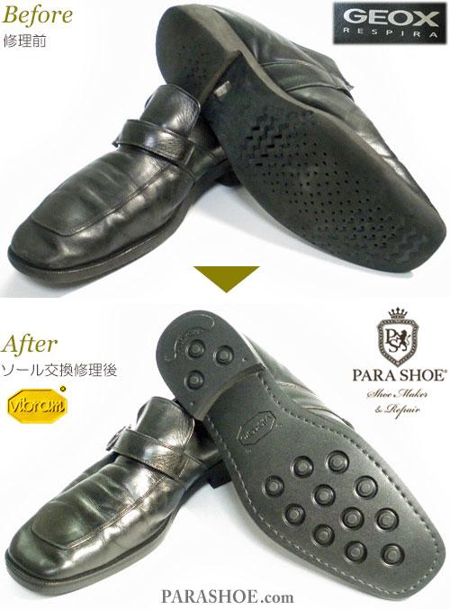 ジェオックス(GEOX)ストラップ スリッポン ドレスシューズ 黒(メンズ 革靴・ビジネスシューズ・紳士靴)オールソール交換修理(靴底張替え修繕リペア)/ビブラム(vibram)2055 黒-マッケイ製法 修理前と修理後