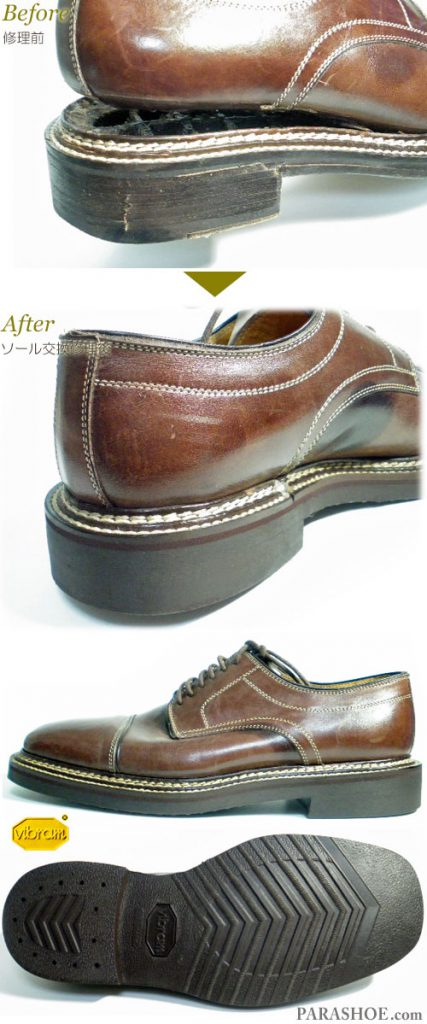 ジェーピー キャンプス(J.P.CAMP'S)イタリア製 ストレートチップ 茶色(メンズ 革靴・ビジネスシューズ・紳士靴) オールソール交換修理(靴底張替え修繕リペア)/ビブラム(vibram)700 ダークブラウン-マッケイ製法 修理後のソール側面と底面