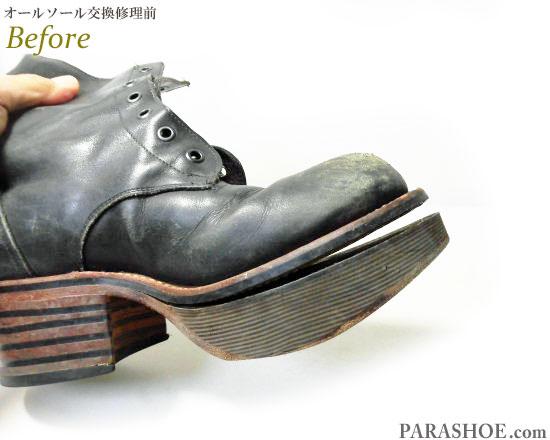 ナオナ(naona)レースアップ 高寸(上げ底)レディースブーツ 黒(革靴・カジュアルシューズ・婦人靴)オールソール交換修理(靴底張替え修繕リペア)/ビブラム(vibram)148 黒-マッケイ製法 修理前のソール剥がれ部分