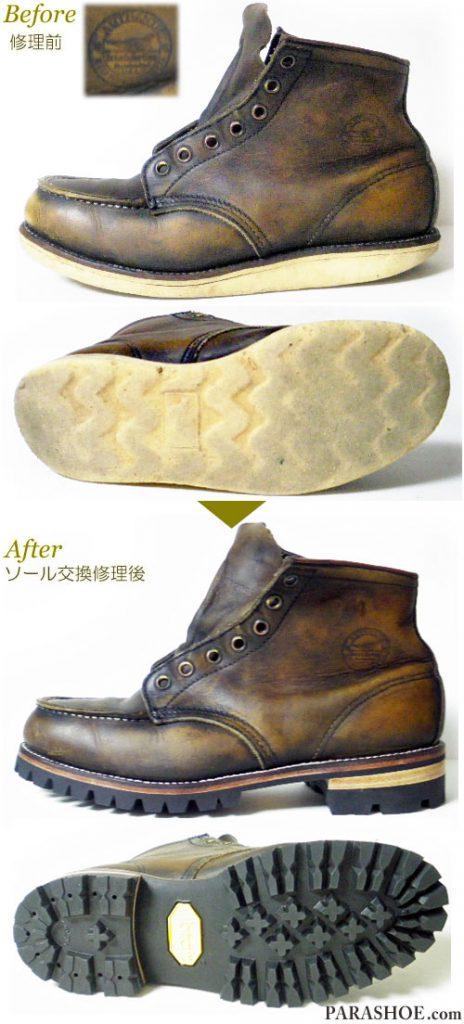 レッドウィング(RED WING)アイリッシュセッター ワークブーツ 茶色(メンズ 革靴・カジュアルシューズ・紳士靴)オールソール交換修理(靴底張替え修繕リペア)/ビブラム(vibram)100 黒+レザーミッドソール+革積み上げヒール-グッドイヤーウェルト製法 修理前と修理後