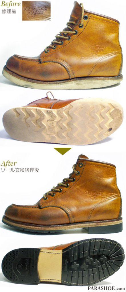 レッドウィング(RED WING)アイリッシュセッター ワークブーツ キャメル(メンズ 革靴・カジュアルシューズ・紳士靴)オールソール交換修理(靴底張替え修繕リペア)/レザーソール(革底)+ゴムヒール+レザーミッドソール+vibram(ビブラム)2333ハーフソール(ハーフラバー)-グッドイヤーウェルト製法 修理前と修理後
