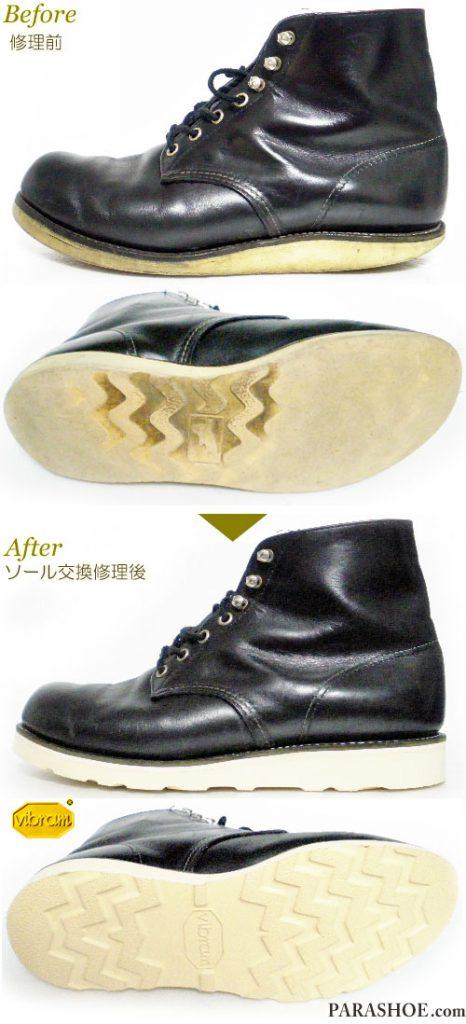 レッドウィング(RED WING)プレーントゥ ワークブーツ 黒(メンズ 革靴・カジュアルシューズ・紳士靴)オールソール交換修理(靴底張替え修繕リペア)/ビブラム(vibram)4014 白-グッドイヤーウェルト製法 修理前と修理後