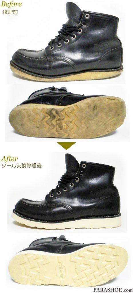 レッドウィング(RED WING)アイリッシュセッター ワークブーツ 黒(メンズ 革靴・カジュアルシューズ・紳士靴)オールソール交換修理(靴底張替え修繕リペア)/ビブラム(vibram)4014 白-グッドイヤーウェルト製法 修理前と修理後