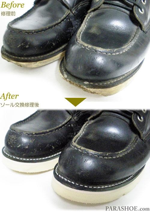 レッドウィング(RED WING)アイリッシュセッター ワークブーツ 黒(メンズ 革靴・カジュアルシューズ・紳士靴)オールソール交換修理(靴底張替え修繕リペア)/ビブラム(vibram)4014 白-グッドイヤーウェルト製法 修理前と修理後のウェルト補修部分
