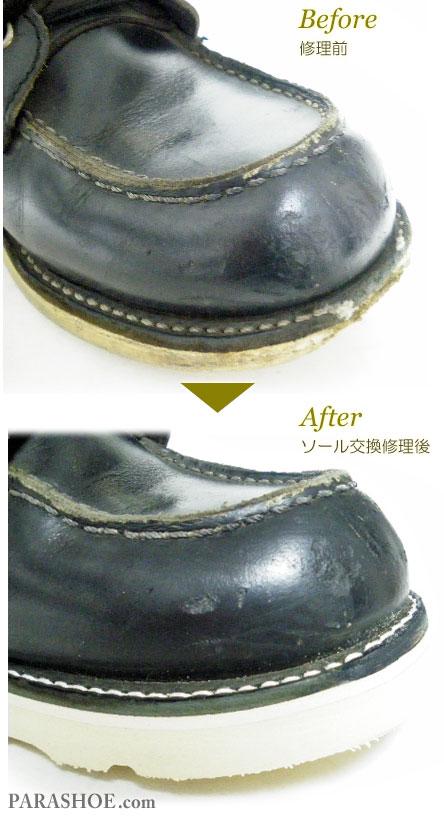 グッドイヤーウェルト製法のウェルトのすり減り革足し補修前と補修後