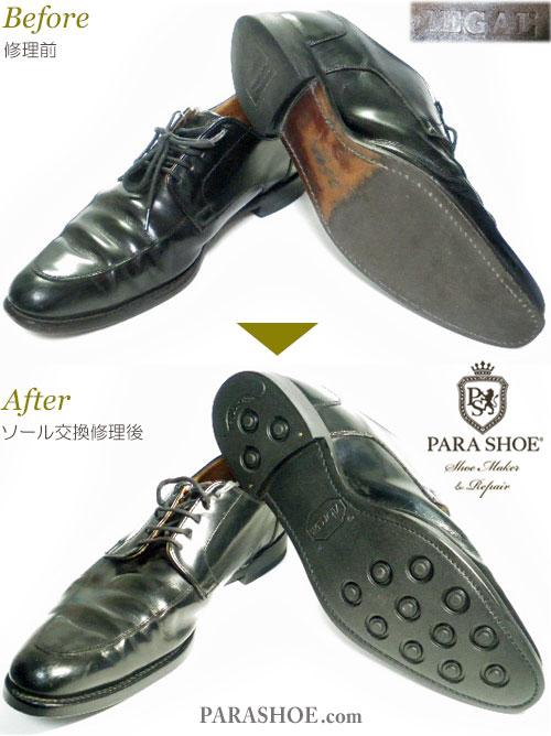 リーガル(REGAL)Uチップ ドレスシューズ 黒(メンズ 革靴・ビジネスシューズ・紳士靴)オールソール交換修理(靴底張替え修繕リペア)/ビブラム(vibram)2055イートンソール(黒)-グッドイヤーウェルト製法 修理前と修理後