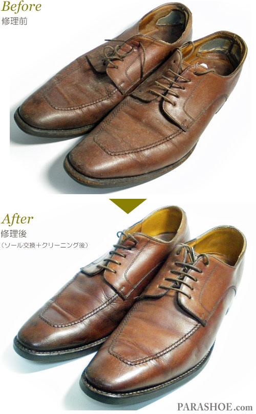 リーガル(REGAL)JR62 Uチップ ドレスシューズ 茶色 革靴丸洗いクリーニング前とクリーニング後