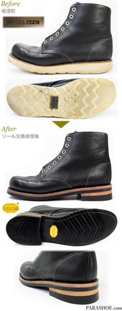リーガル クラブ(REGAL CLUB)ワークブーツ 黒(メンズ 革靴・カジュアルシューズ・紳士靴)オールソール交換修理(靴底張替え修繕リペア)/ビブラム(vibram)700(黒)+レザーミッドソール+革積み上げヒール-グッドイヤーウェルト製法 修理前と修理後