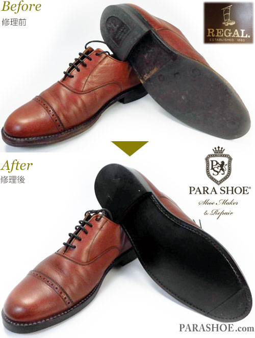 リーガル(REGAL)ストレートチップ ドレスシューズ 茶色(メンズ 革靴・ビジネスシューズ・紳士靴)のオールソール交換修理(靴底張替え修繕リペア)/レザーソール(革底)+革積み上げヒール+半革リフト&ダークブラウン仕上げ&つま先ゴム補強-グッドイヤーウェルト製法 修理前と修理後