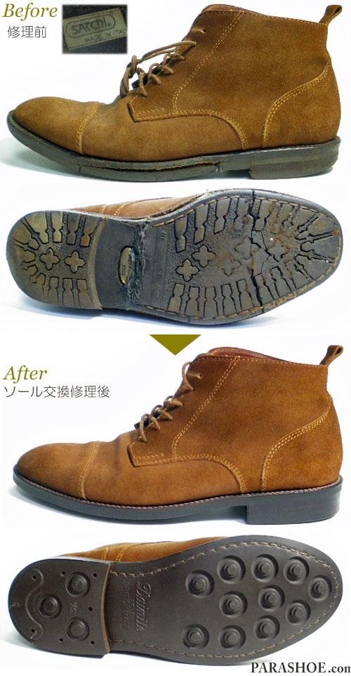 サッチ(SATCHI)イタリア製 ストレートチップ チャッカーブーツ ドレスシューズ 茶色スエード(メンズ 革靴・ビジネスシューズ・紳士靴)オールソール交換修理(靴底張替え修繕リペア)/英国ダイナイトソール(Dainite sole)ダークブラウン-マッケイ製法 修理前と修理後