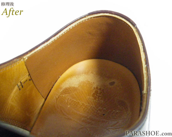 革靴のかかと内張破れ補修 修理後