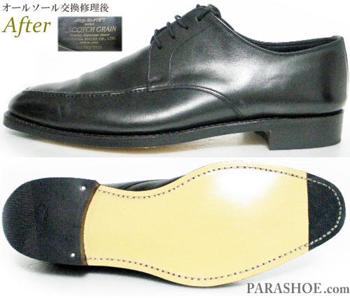 スコッチグレイン(SCOTCH GRAIN)Uチップ ドレスシューズ 黒(メンズ 革靴・ビジネスシューズ・紳士靴)オールソール交換修理(靴底張替え修繕リペア)/レザーソール(革底)+革積み上げヒール+全ゴムリフト&つま先ゴム補強-グッドイヤーウェルト製法 修理後のサイドビューとソール底面