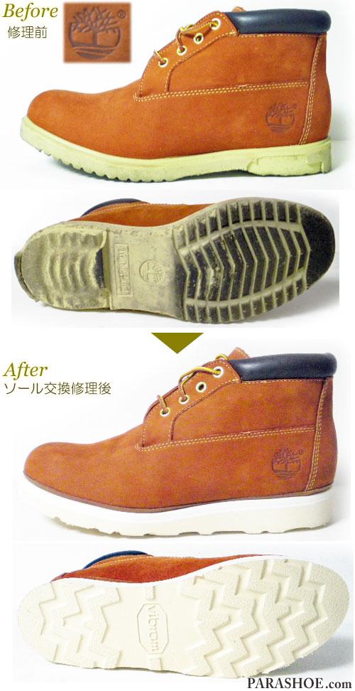 ティンバーランド(Timberland)レースアップブーツ ブラウンスエード(メンズ 革靴・カジュアルシューズ・紳士靴)オールソール交換修理(靴底張替え修繕リペア)/ビブラム(vibram)4014(白)-マッケイ製法 修理前と修理後