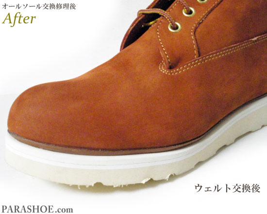 ティンバーランド(Timberland)レースアップブーツ ブラウンスエード(メンズ 革靴・カジュアルシューズ・紳士靴)オールソール交換修理(靴底張替え修繕リペア)/ビブラム(vibram)4014(白)-マッケイ製法 修理後のウェルト交換部分