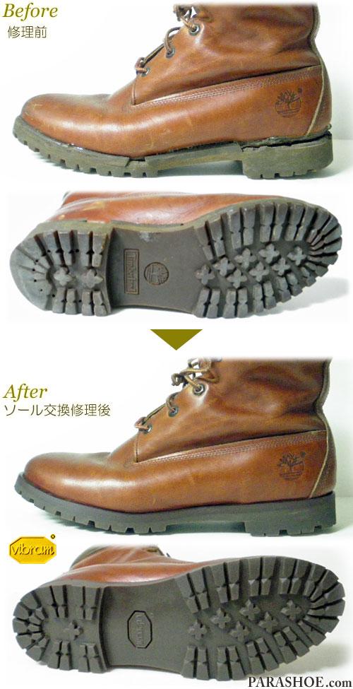 ティンバーランド(Timberland)ワークブーツ 茶色(メンズ 革靴・カジュアルシューズ・紳士靴)オールソール交換修理(靴底張替え修繕リペア)/ビブラム(vibram)1136(ダークブラウン)-マッケイ製法 修理前と修理後