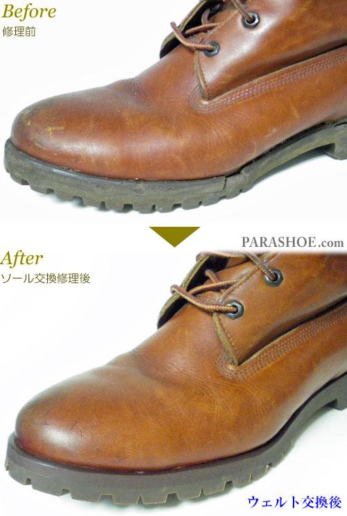 ティンバーランド(Timberland)ワークブーツ 茶色(メンズ 革靴・カジュアルシューズ・紳士靴)オールソール交換修理(靴底張替え修繕リペア)/ビブラム(vibram)1136(ダークブラウン)-マッケイ製法 修理前と修理後のウェルト交換部分