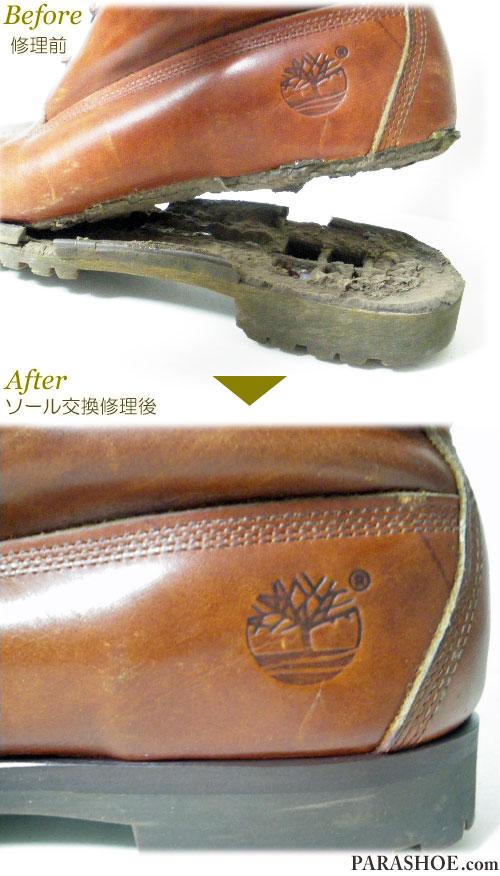 ティンバーランド(Timberland)ワークブーツ 茶色(メンズ 革靴・カジュアルシューズ・紳士靴)オールソール交換修理(靴底張替え修繕リペア)/ビブラム(vibram)1136(ダークブラウン)-マッケイ製法 修理前と修理後のかかとソール剥がれ部分