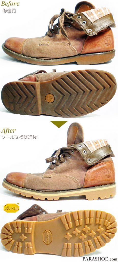 ティンバーランド(Timberland)ロールトップブーツ 茶色(メンズ 革靴・カジュアルシューズ・紳士靴)オールソール交換修理(靴底張替え修繕リペア)/ビブラム(vibram)1136(アメ)-マッケイ製法 修理前と修理後