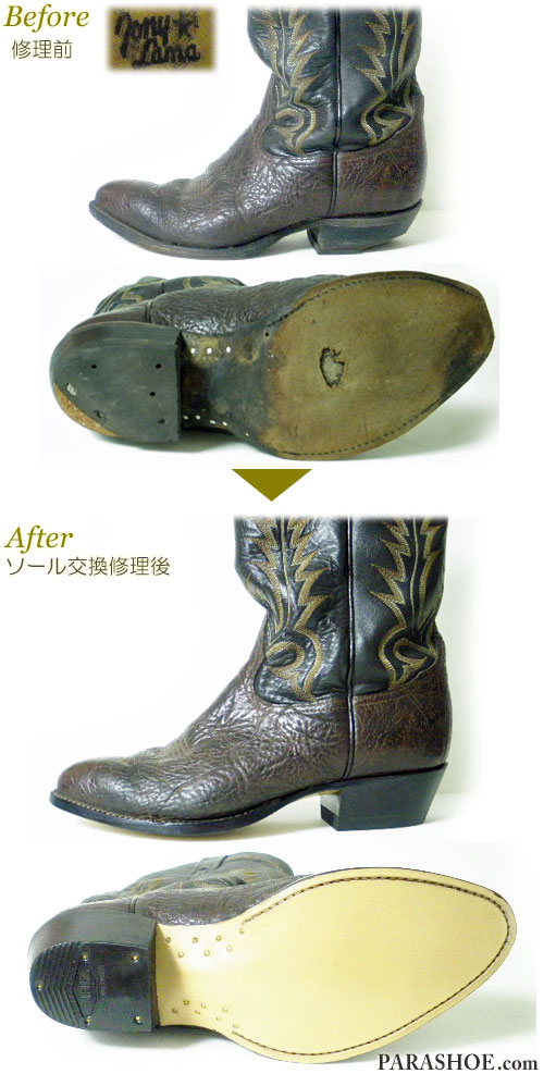 トニーラマ(Tony Lama)シャークスキン ウェスタンブーツ 茶色 オールソール交換修理(靴底張替え修繕リペア)/レザーソール(革底)+革積み上げヒール+全ゴムリフト-グッドイヤーウェルト製法 修理前と修理後
