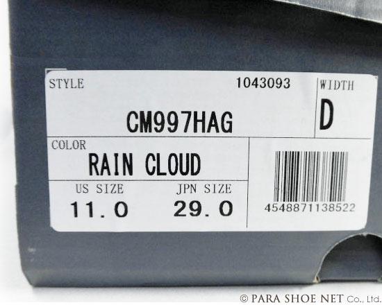 ニューバランス997Hスニーカー 品番:CM997HAG  カラー:RAIN CLOUD サイズ:メンズ29cm(JP 29.0cm / US 11)/大きいサイズ・ビッグサイズ